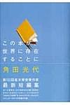 Htbookcoverimage