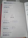 090219_165101_2